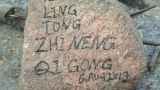 2013. Dobogókő. Liu Yuantong kínai csikung mester túristaként Magyaországra látogatott